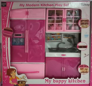 Kutuda Modern Kitchen Play Set 2 Li Dolap Lavabo